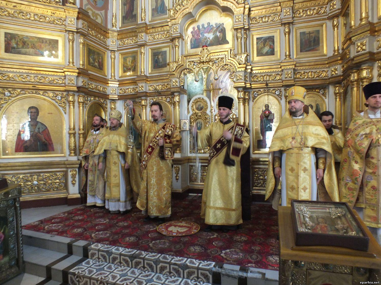 Православное поздравление с преображением господнем